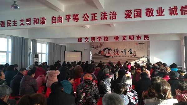 黄思湾社区2018年度工作总结暨表彰大会