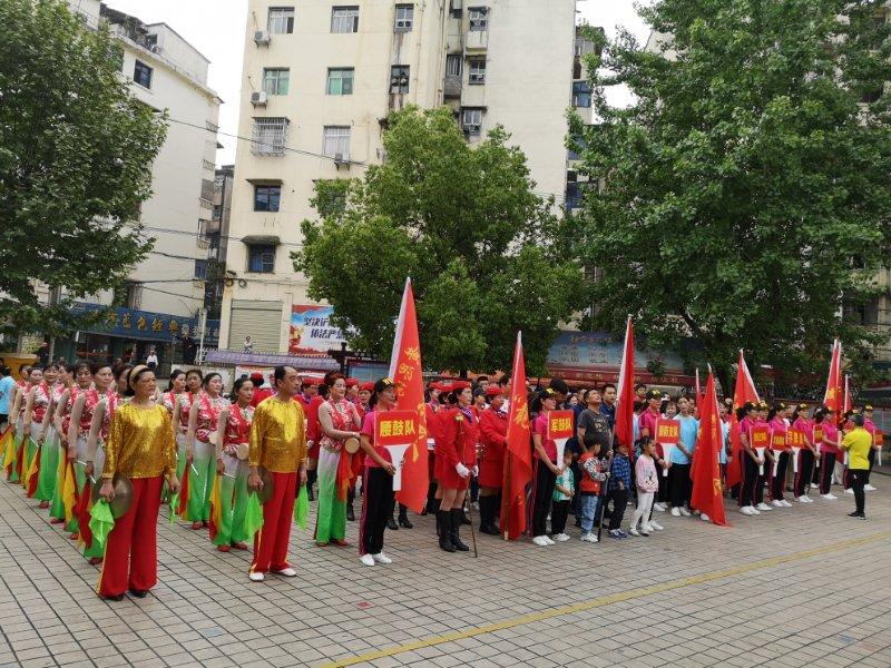 黄思湾社区第五届居民运动会