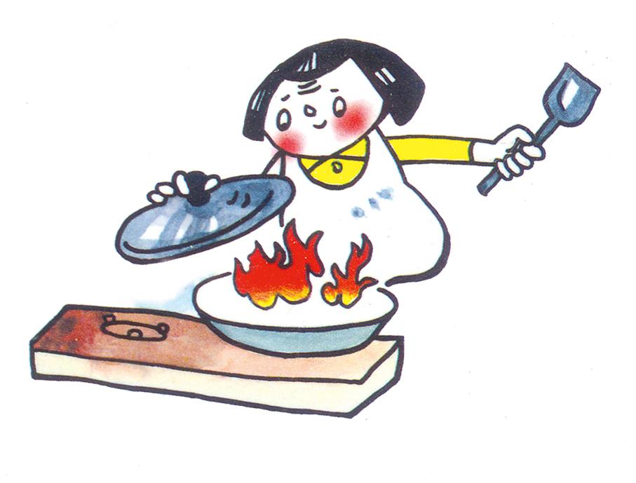 消防安全-灭火十招